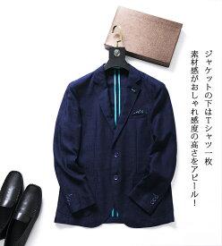 メンズ サマージャケット 綿麻 模様 ネイビー 夏 カジュアル ジャケット テーラードジャケット 春 アウター 青 裏地 柄 送料無料