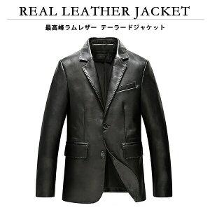 羊革を使った高級テーラードジャケット