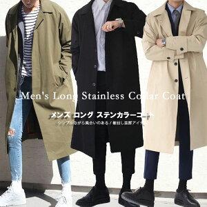 ステンカラーコートメンズファッション