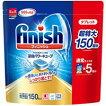 FinishフィニッシュタブレットPOWERTABS5g×150粒