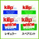 kep ケップ 粉歯磨き 25g