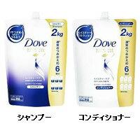 Dove ダヴ モイスチャーケア シャンプー又はコンディショナー つめかえ用  2kg(2,000g)