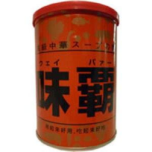味覇(ウェイパー) 缶 1kg【PP】