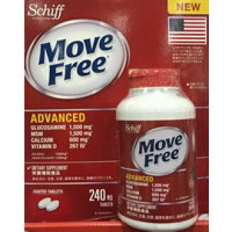 移动自由氨基葡萄糖和鲨鱼软骨 210 片