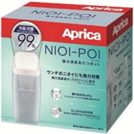アップリカ(Aprica) 強力消臭 おむつ ごみ箱 ニオイポイ(NIOI-POI) ペールホワイト カセット1個付