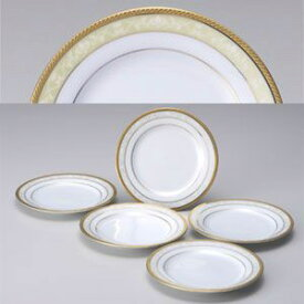 ノリタケ 食器 ハンプシャーゴールド 16cmパン皿5枚セット