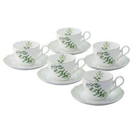 ノリタケ食器 【ENGLISH HERBS】イングリッシュハーブズ  ティー・コーヒー碗皿セット(5客)