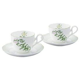 ノリタケ食器 【ENGLISH HERBS】イングリッシュハーブズ  ティー・コーヒー碗皿ペアセット