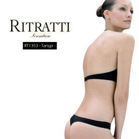 大人気のイタリアブランド 【RITRATTI】リトゥラッティスターカップブラ スキンカットTバックショーツRT1353