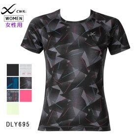 25%OFF ワコール CW-X cwx レディース アウター トップ 半袖Tシャツ DLY695