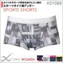 ワコール CW-X スポーツ レディース アンダーギア スポーツショーツ S・M・Lサイズ セール HSY088 wcl-cwx-wi