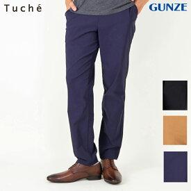 【箱】 グンゼ GUNZE Tuche(トゥシェ)ドライストレッチレギンスパンツ メンズ TZK006