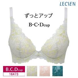 LECIEN lecien ルシアン ずっとアップブラ 樹脂ワイヤー ワイヤーブラ 3/4カップ(B・C・Dカップ)締めつけくい込み軽減 16473