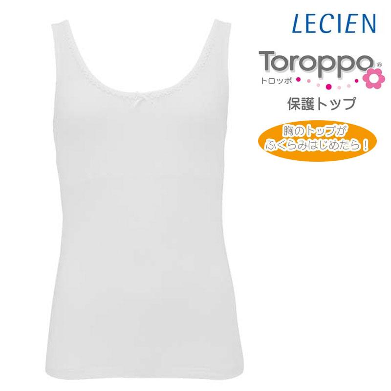 ルシアン Toroppo(トロッポ) 保護トップ トップ2重仕立て無地タンクトップ20009