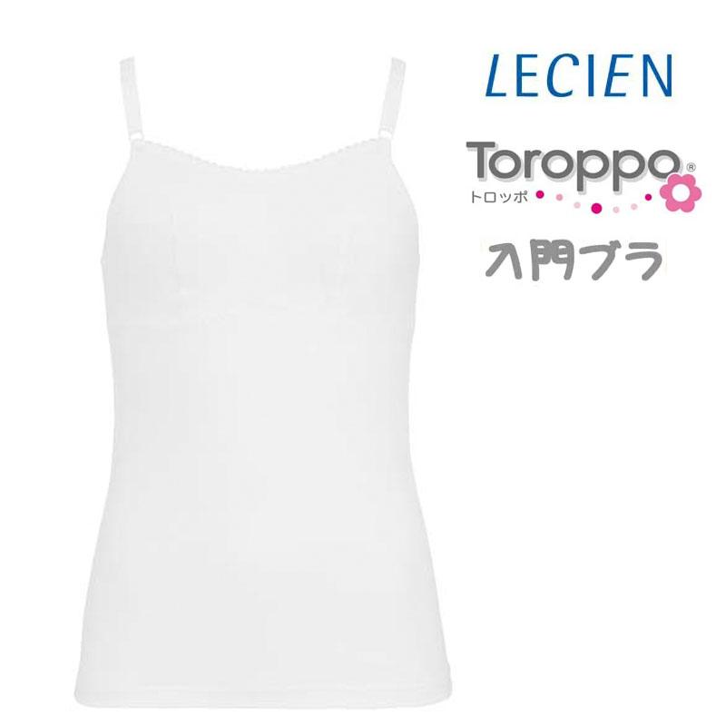 【箱】ルシアン Toroppo(トロッポ) 入門ブラ ドット格子ジャガード柄 ブラキャミソール20015