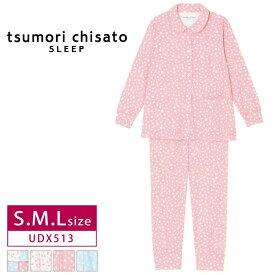 【送料無料】10%OFF ワコール wacoal ツモリチサト パジャマ ロング袖ロングパンツ 綿100% 襟付き ワンポイント刺繍 ドット柄 猫柄 tsumori chisato SLEEP S・M・Lサイズ UDX513