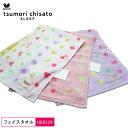 【箱】15%OFF ワコール wacoal ツモリチサト tsumori chisato フェイスタオル トランプドット 綿100% 無撚糸 34cm×7…