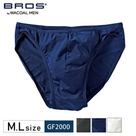 20%OFF!! ワコール Wacoal メンズ BROS ブロス はきごこちのために素材にもこだわるビキニ(前閉じ) プレゼント GF2000セール