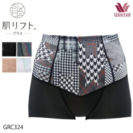 ワコール SUHADA スハダ 肌リフト プラス ショート ガードル GRC324 wcl-suhgセール