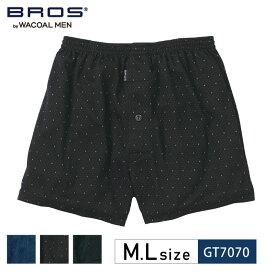 25%OFF ワコール wacoal メンズ BROS トランクス 前開きタイプ なめらかな肌ざわり ニット素材 M.Lサイズ GT7070