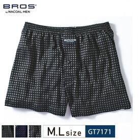 25%OFF ワコール Wacoal メンズ BROS ブロス はき心地はゆったり快適。ニットトランクス(前開き・ノーマル丈) プレゼント GT7171セール