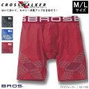 【送料無料】25%OFF!! ワコール Wacoal メンズ ブロス BROS クロスウォーカー(前閉じ) M・Lサイズ GX1700 wcl-br wc…