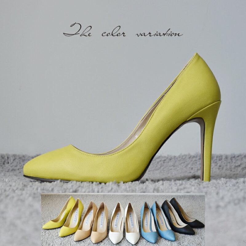 【即納】 ポインテッドトゥパンプス 美脚パンプス カラー とんがりトゥ ハイヒール 9cm ピンヒール シンプル 仕事 パーティー 結婚式 二次会 歩きやすい 痛くない 黒 白 イエロー ベージュ ブルー レディース靴 あすらく あす楽