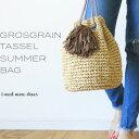 【NEW】 グログランタッセル 巾着 かごバッグ カゴバッグ ショルダー バッグ レディースバッグ 巾着バッグ ナチュラル…