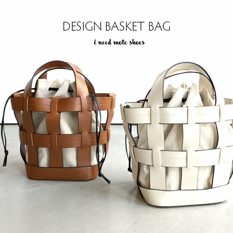 カラーバスケットバック バッグ レディース ハンドバッグ カゴバッグ かごバッグ 籠バッグ 旅行 春夏バッグ