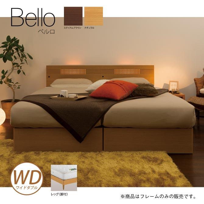 ASLEEP(アスリープ) 木製ベッド フレームのみ ベルロ(レッグ) ワイドダブル 棚付き 照明付き コンセント付き アイシン精機 ベッドフレーム トヨタベッド