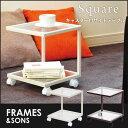 サイドテーブル キャスター付き AD33 Square frames&sons ベッドサイドテーブル ソファサイドテーブル ソファーサイドテーブル スチール ク...