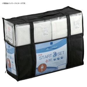 ドリームベッド洗い換え寝具セットクイーン1PD-926ウールパッドQ1Start3set(3点パック)ボックスシーツ(H30)羊毛ベッドパッド+シーツ2枚ドリームベッドdreambed