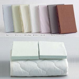 ドリームベッド洗い換え寝具セットクイーン2PD-926ウールパッドQ2Start3set(3点パック)ボックスシーツ(H36)羊毛ベッドパッド+シーツ2枚ドリームベッドdreambed