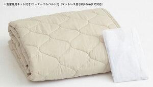 ドリームベッド洗い換え寝具セットSKPD-926ウールパッドSKStart3set(3点パック)ボックスシーツ(H30)羊毛ベッドパッド+シーツ2枚ドリームベッドdreambed