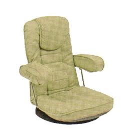 座椅子 LZ-1081LGY 座椅子 回転 肘掛け 14段階リクライニング 座イス ザイス 座いす 回転式座椅子 パーソナルチェア チェアー 椅子 イス いす リラックスチェア 肘掛け 肘掛 こたつチェア 床生活 幅60cm 高さ 78cm イス・チェア 合成皮革 一人掛け 1人掛け