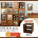 キューブボックス オープン ブラウン 収納ボックス LYCKA BOX(リュカボックス) 北欧 2段 本棚 収納 シェルフ 幅36cm 棚 収納box シンプル...