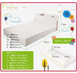 セミダブルベッドフレームのみLYCKA(リュカ)ホワイト北欧モダンすのこベッド収納付きベッド収納ベッド2灯照明スマホ携帯充電OK2口コンセント本棚付き・棚照明付き引き出し付きベッドすのこベットナチュラルシンプルセミダブル北欧[byおすすめ][送料無料]