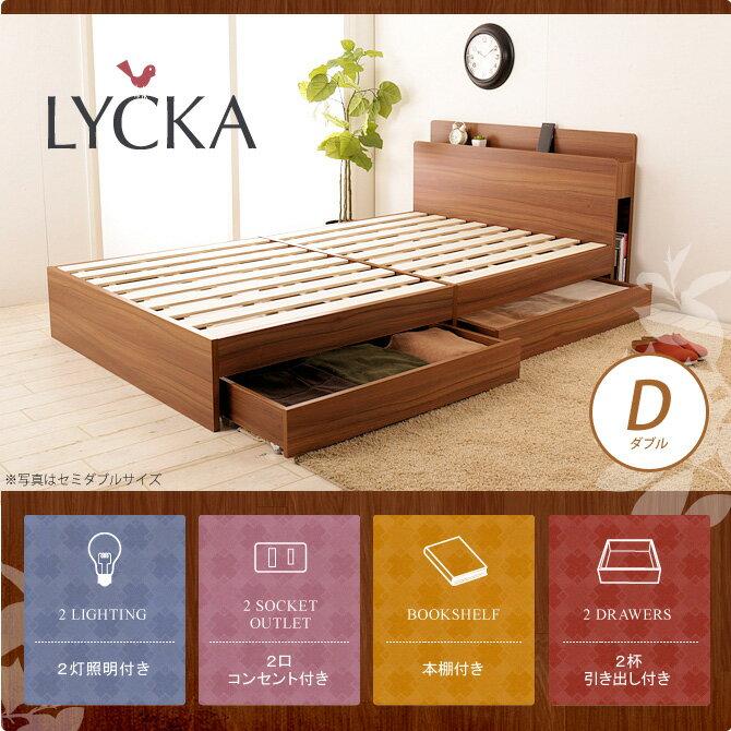 ベッド ダブル リュカ フレームのみ ブラウン すのこ床板 本棚 照明 収納付き