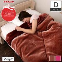 毛布TEIJINV-lap(R)あったか毛布ピンクダブル軽量掛け毛布ミンクのようになめらかで心地良い肌触り空気を含んで保温性アップウォッシャブルもうふテイジンのあったか毛布冬寝具