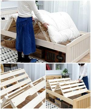ラルーチェすのこベッドシングル木製すのこ宮付きコンセント付き布団が干せる高さ調節可能天然木ベッドフレームホワイトウォッシュ/ナチュラル