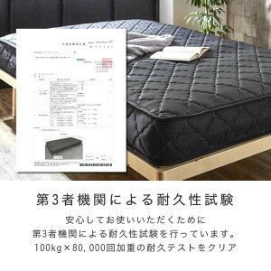 高密度ポケットコイルマットレスシングル日本人の体格や環境を考慮したレスベッドコンシェルジュnerucoネルコオリジナルポケットコイルスプリングマットレスすぐれた体圧分散点で支える