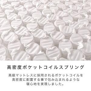 高密度ポケットコイルマットレスシングル日本人の体格や環境を考慮マットレスベッドコンシェルジュnerucoオリジナルポケットコイルスプリングマットレスすぐれた体圧分散点で支えるポケットマット快眠サポート【新商品】