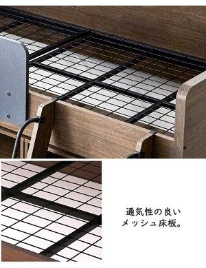 システムベッドALTAIR(アルタイル)シングルデスクシェルフブックシェルフキャビネットセット木製/システムベッド大人木製システムベッドデスク収納ロフトベッドロータイプ子供学習机
