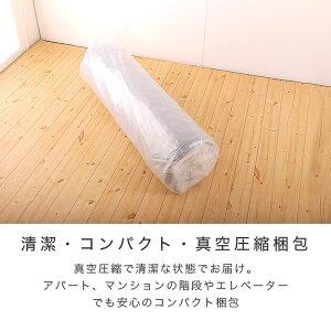 ネルコ高密度ポケットコイルマットレスシングルハードタイプマットレス/ホワイト