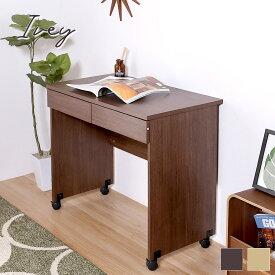 Iveyアイビー キャスター付きデスク 木製 デスク 引出し付 キャスター付 デスク システムベッドと組み合わせて使用可能 木製 学習机 コンパクト デスク 机 つくえ