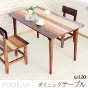木製 ダイニングテーブル 幅120cm ウォルナット/ピーチ/マコレ/バーチ/美しい木目と色味を持つ4種類の木材の突板を組み合わせた個性的で美しいダイニング テーブル ハイテーブル 2人暮らし ファミ
