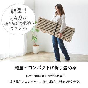 軽量プラスチックすのこベッドシングル折り畳みすのこベッド山型スタンド式で布団の部屋干し可能湿気カビに強く清潔日本製スノコベッド6つ折り[新商品]
