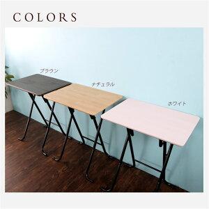 折り畳みテーブルLフォールディングテーブルシンプル補助テーブルとして大活躍ちょっとした作業をしたい時にサッと広げて簡単に使えます。作業机折りたたみ式テーブル完成品/チェア別売[代引不可][新商品]