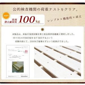木製親子ベッドシングル棚コンセント2口付ベッド2台として使用できます子ベッドは収納スペースとしても子供部屋一人暮らしのお部屋に親子ベッド2段ベッドペアベッドラルーチェツインベッドLaluceTwinBedフレームのみ[新商品]