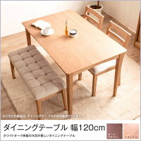 木製ダイニングテーブルホワイトオーク突板のダイニングテーブル長方形天板幅120cm一人暮らしや二人暮らしにちょうどいい食事テーブル作業机としても。食卓テーブル北欧風木製テーブルテーブル単品チェア別売